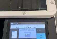佳能WG7850和iR2206AD评测