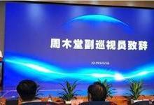 欧亚中国粤港澳大湾区水氢科学院落户东莞