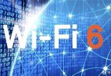 首个wi-fi6地铁来了!