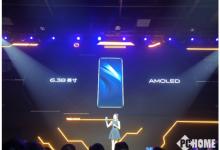 iQOO Neo发布:硬核骁龙845