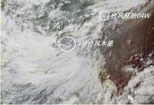 台风来袭,光伏电站的朋友们应该这样做