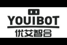 """深圳優艾智合機器人參評""""OFweek2019'維科杯'人工智能技術創新獎"""""""