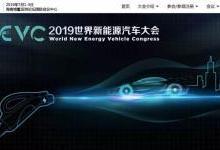 氢能源汽车比纯电动车更靠谱?