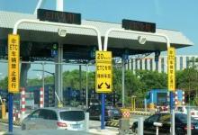 """高速公路开放式自由流收费变革 华为有哪些""""硬核""""技术?"""
