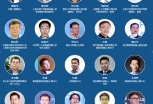 AI+机器人高峰论坛共话人机共融