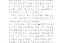 排放造假 江淮汽车被罚1.7亿元