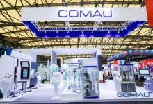 柯马电动汽车系统解决方案闪耀2019AMTS展