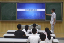 自动跟踪录播解决师生互动问题
