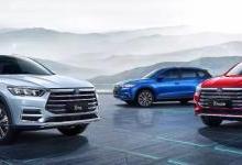 宋Pro家族上市,三箭齐发缔造A+级SUV新标杆