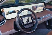 新能源车屏幕尺寸排名,14英寸算小的