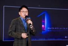 李廷汉:OLED为处于危机的中国彩电业提供新价值