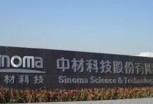 中材科技控股湖南中锂 加快多元化转型