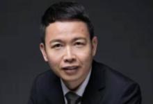 京东宣布人事任命:辛利军担任京东健康CEO