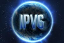 工程院院士邬贺铨:我国IPv6地址储备量已跃居全球第一位