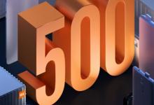 小米进入世界500强 ,雷军赠小米全员每人1000股