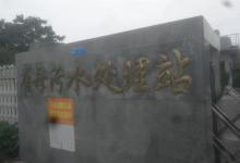"""江苏海安""""阳光""""工程成了""""晒太阳""""工程?"""
