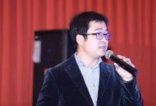 """騰訊高級專家架構師翟亮出席OFweek智慧城市論壇,講述""""未來城市""""故事"""