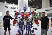 乐森星际特工京东首发 技术引领教育机器人新时代