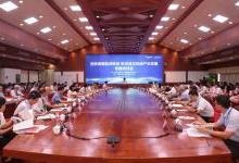 国资委携50余家央企进汉能寻转型答案
