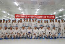 嘉悦2.5GW高效PERC电池项目投产