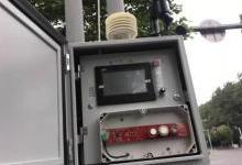 传感器技术助力大气污染环境空气质量检测
