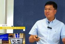 【BigAI创新大学公开课】领邦智能董事长崔忠伟《新质检的智能化革命》