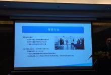 斑马技术提供了全套物联网新零售方案