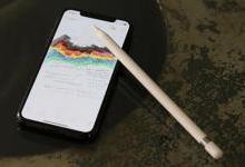 新iPhone要配Apple Pencil了?