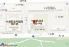 泸州市江阳区区委书记杨长缨调研深圳天诺智能有限公司