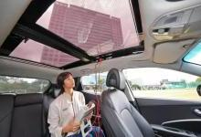 """全球首款量产""""太阳能汽车""""韩国上市"""