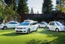 中国一线城市首个Robo-Taxi公司成立,全球无人出租车的三种落地模式