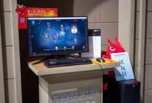 藏在Chinajoy上的微星显卡,你发现了吗?