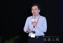 中国AI+机器人高峰论坛完美落幕