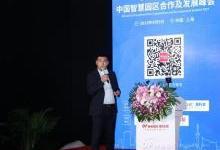 中粮王川:产业赋能 创新共享