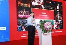 億達中國于大海:產業運營 賦能AI時代
