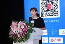 上海市北高新集團總監陳澄:數智經濟引領園區高質量發展