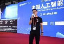 悉見科技創始人兼CEO劉洋:XR&AI構建5G數字孿生平臺