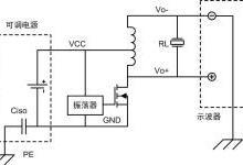 存在共模电压时如何正确测量信号波形?