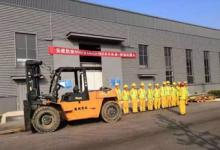 安徽熙泰硅基OLED工厂首台设备搬入
