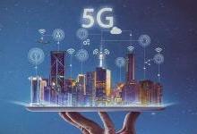 正式进入5G商用元年!中国5G为何领先?