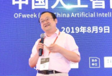 """同济大学汪镭:""""智能""""不能被用于欺骗!"""