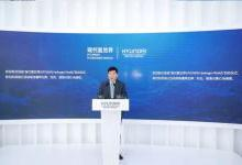 现代汽车氢愿景馆上海启幕