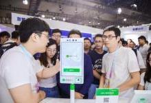 """腾讯微信支付正式发布""""微信青蛙Pro""""双面屏"""