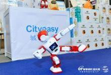 专访 城市漫步机器人杨文军:教育机器人开启人工教育新时代