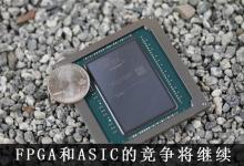 赛灵思推出全球最大FPGA