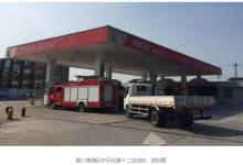 加油站油气回收自动监测系统中的流量传感器
