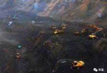 陕西弘建煤矿越界开采被追刑责