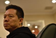 贾跃亭卸任CEO,毕富康接替FF将走向何方?