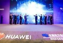 深圳供电局助力华为电力行业发展