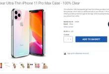 iPhone 11 Pro将会变配色?